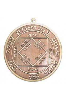 Magickal Amulets (45)