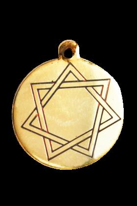 Heptagram Star - Magickal Charm (A99)