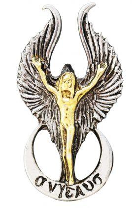 Angelus (BAF04)