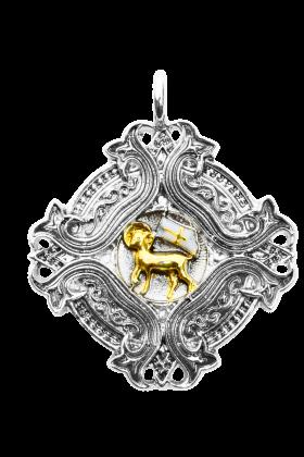 Agnus Dei (KT8)