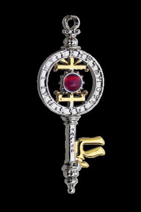 MK13 Sephiroth Sphere Key