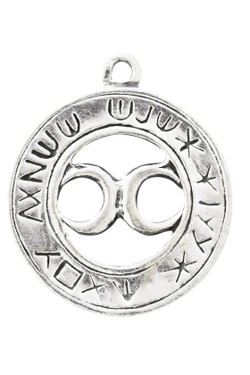 Melachem Amulet (SC7)